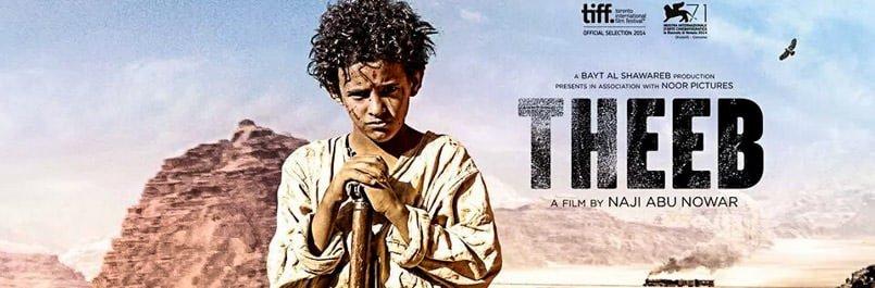 Theeb a film by Naji Abu Nowar