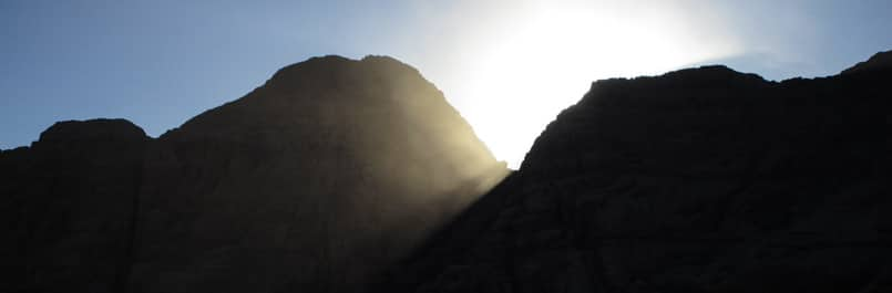 Sunrise in Jabal Burdah area