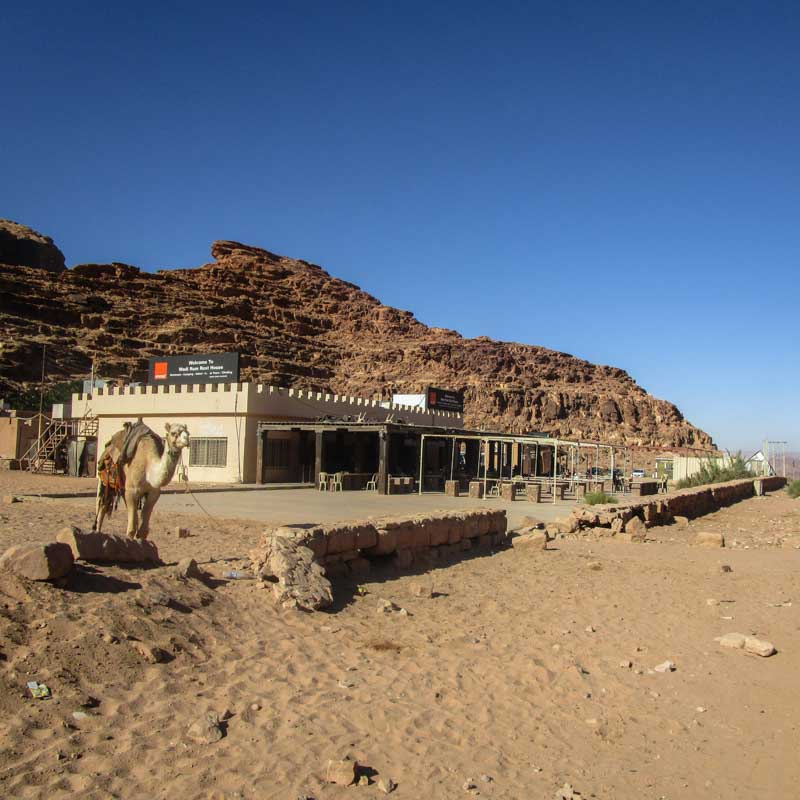 Wadi Rum rest house in Rum village