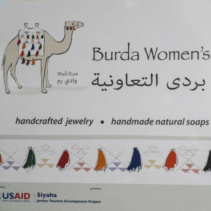 Burda Women's Cooperative Society in Rum village