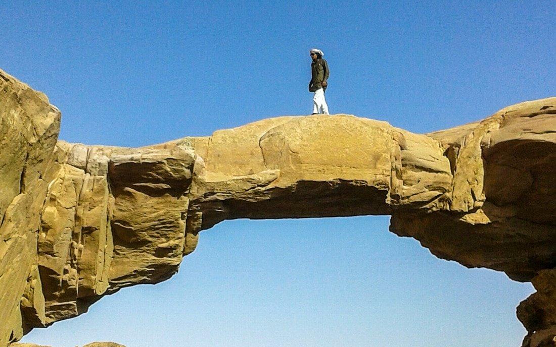 fawaz walking on burdah rock bridge