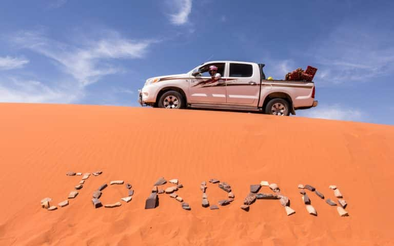 last minute travel option explore wadi rum