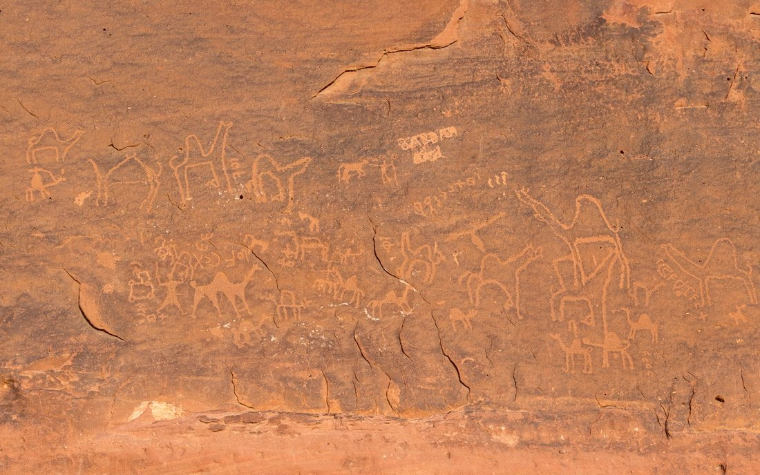 anfishiyyeh petroglyphs and inscriptions