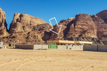 wadi rum nomads office in rum village